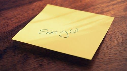 извинения диалог