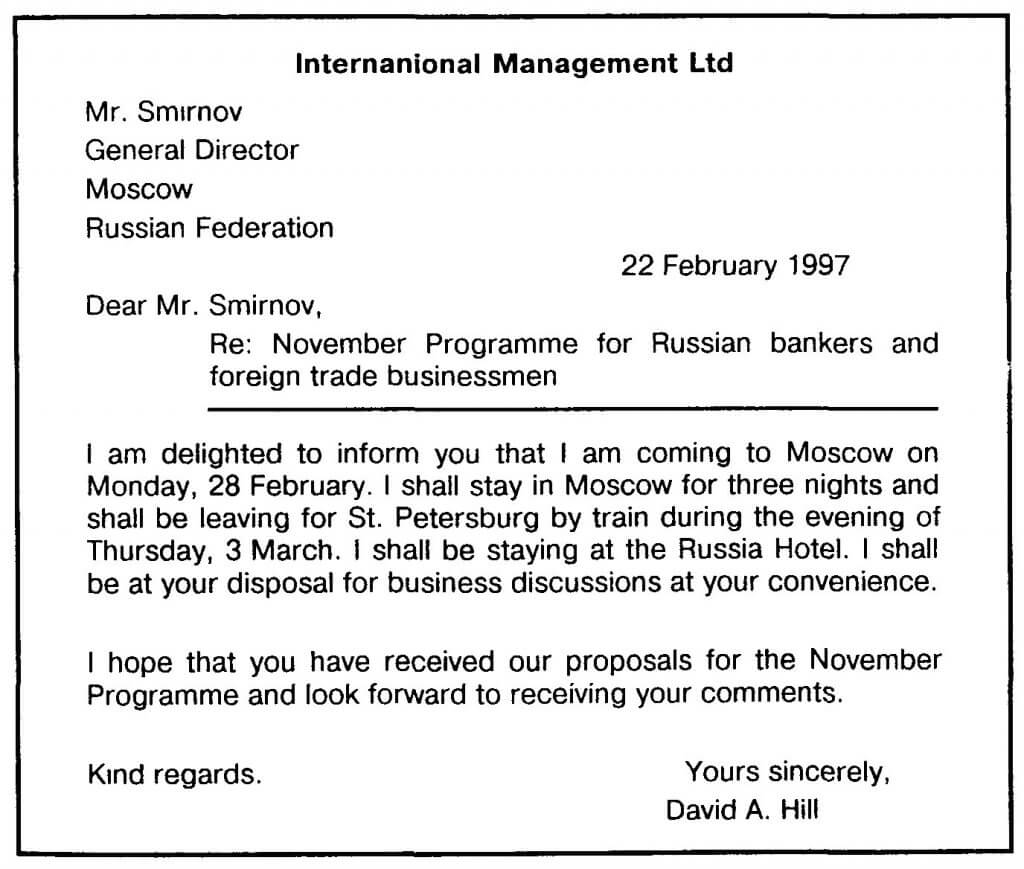 факс бизнес переговоры