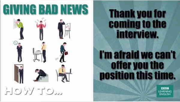 Как сообщить о плохой новости