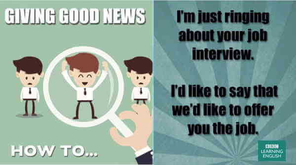 хорошая новость, как сообщить о ней